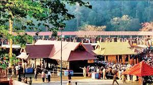 সাবরিমালা